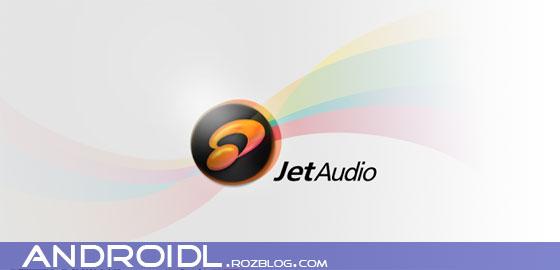 برنامه فوق العاده پخش موزیک با jetAudio_Plus_v2.0.1